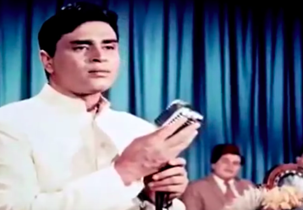 <p>Box Office collection – Rs 3 crore nett<br />This Rajendra Kumar movie was the highest grosser of 1963, but has faded from public memory over the years. </p>