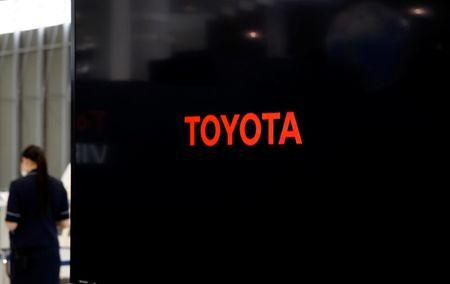 Logo of Toyota Motor Corp is seen at the company's showroom in Tokyo