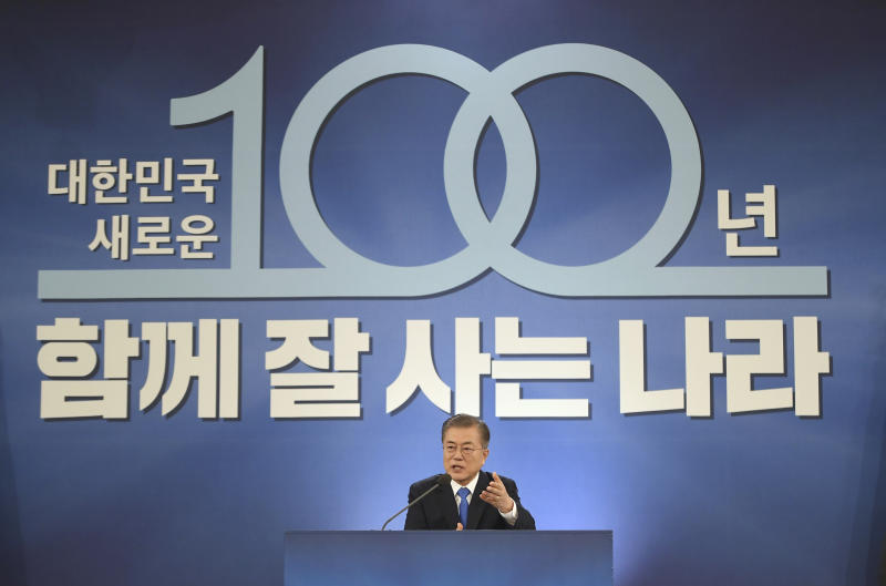 South Korean President Moon Jae-in holds his New Year press conference at the presidential Blue House in Seoul Thursday, Jan. 10, 2019. Moon urged North Korea to take firmer disarmament measures and the U.S. to reward them, suggesting Thursday he'll push for sanction exemptions to restart dormant economic cooperation projects with the North. (Jung Yeon-je/Pool Photo via AP)