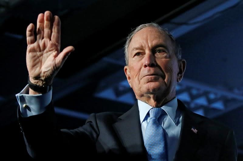 Bloomberg : 3 women can be released on non-disclosure deals