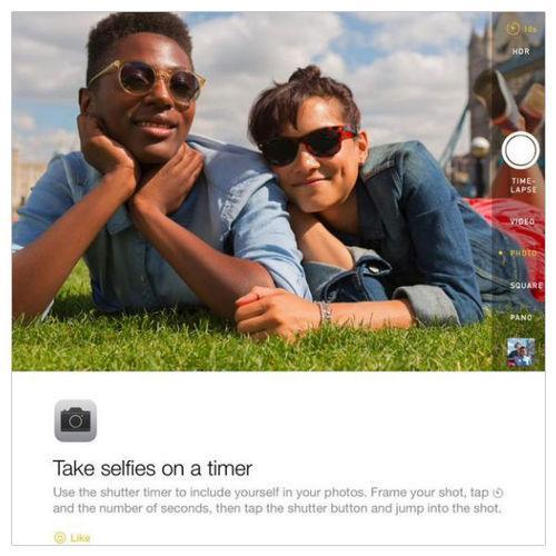 Photo of couple in Apple ad for camera timer