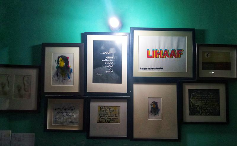 A portion of the artist's living room wall | (Image: New18/Rakhi Bose)