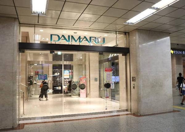 After exiting the JR Osaka Station central exit head right, and you will find Daimaru Umeda.