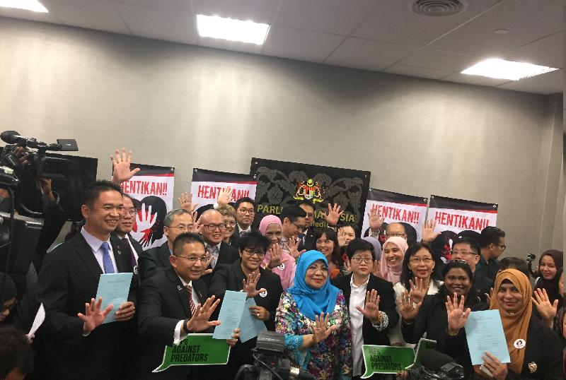 MPs unite for law against child sexual crime