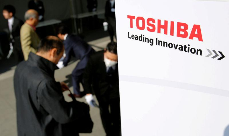 The logo of Toshiba is seen as shareholders arrive at Toshiba's extraordinary shareholders meeting in Chiba