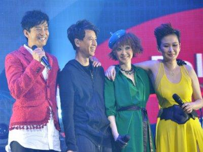 PolyGram stars reunited for 30th anniversary concert