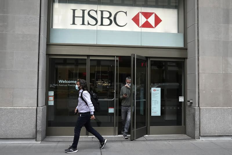 An HSBC bank is pictured in New York