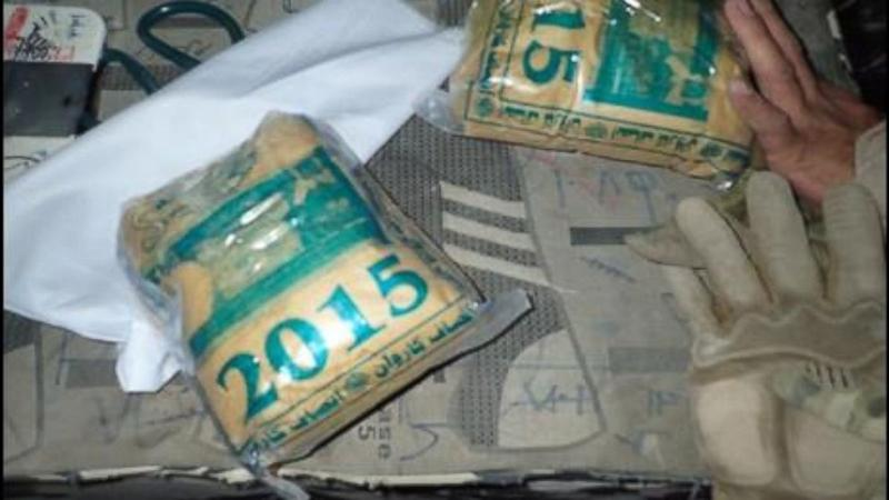 DEA: Heroin Haul Largest Ever in Afghanistan, 'if Not the World'