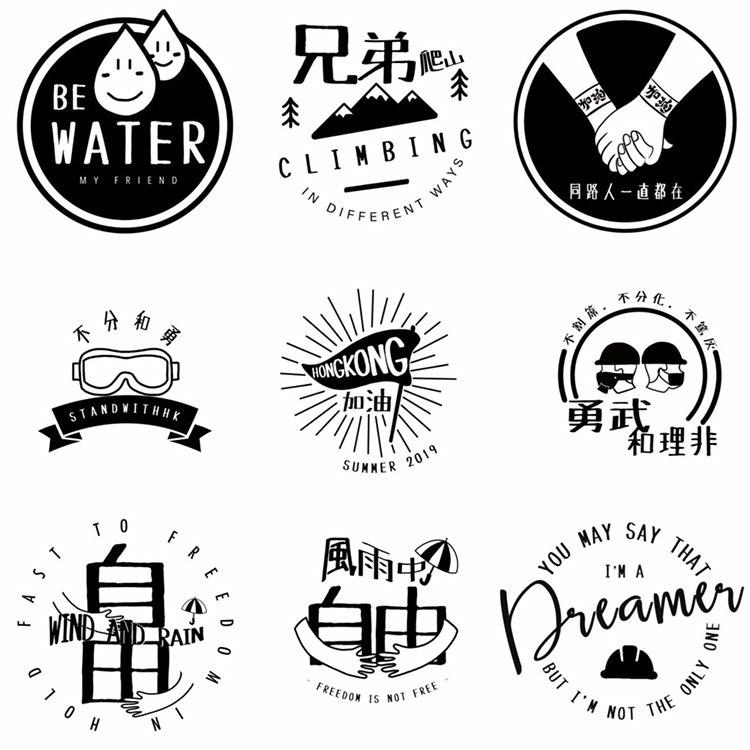 A collection of stickers of popular protest slogans and sayings such as Bruce Lee's