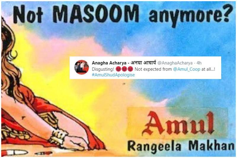 Amul is Getting Hate for Fuelling Fire in Kangana-Urmila Row. But the Ad is from 1995