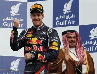 Bahrain Grand Prix: German world champion Sebastian Vettel won the race in April to end Luis Hamilton dominated the previous four F1 races.