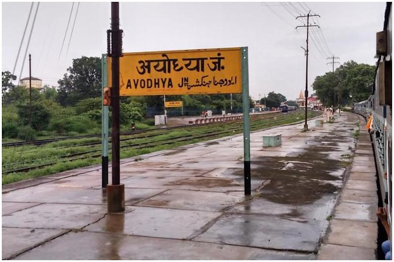 Ayodhya Railway Station to be Replica of Ram Temple after Renovation