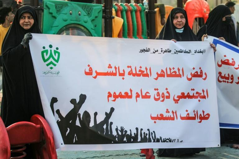 Muslim women take part in a protest in Baghdad this month demanding the closure of nightclubs and alcohol stores