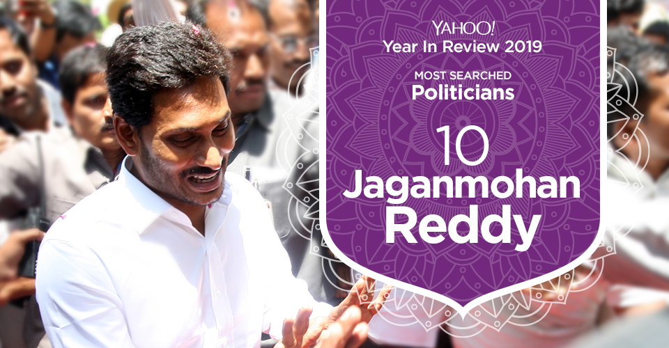 Jaganmohan Reddy earned his spurs in 2019 by vanquishing his arch-rival Chandrababu Naidu in the assembly polls to become the CM of Andhra. He also repulsed the Modi wave in the General Elections by winning 22 seats out of 25 in the state.