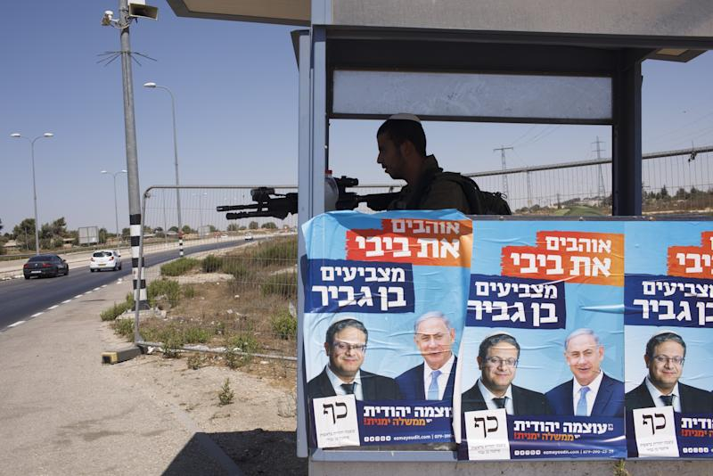 The Players and Parties as Israel Votes