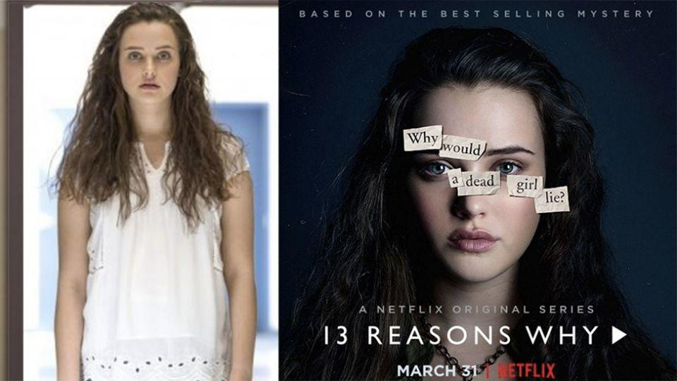 The series follows Hannah Baker's story after her suicide. Photos: Netflix