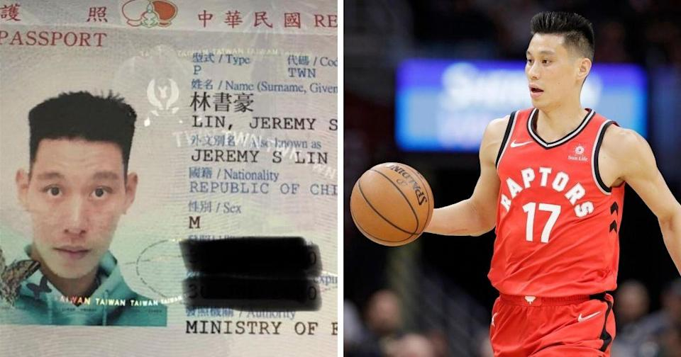 <p>Jeremy Lin's new Taiwan Passport (left) and Jeremy Lin (right)/Photo courtesy of CNA and AP</p>