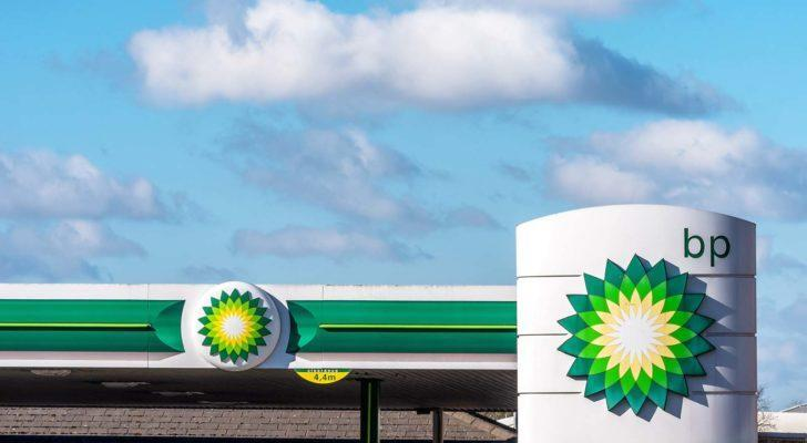Day view of British Petroleum BP logo in town center in the U