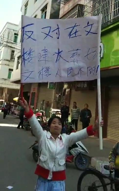 A protester in Wenlou shows her opposition to the crematorium project on Thursday. Photo: Handout