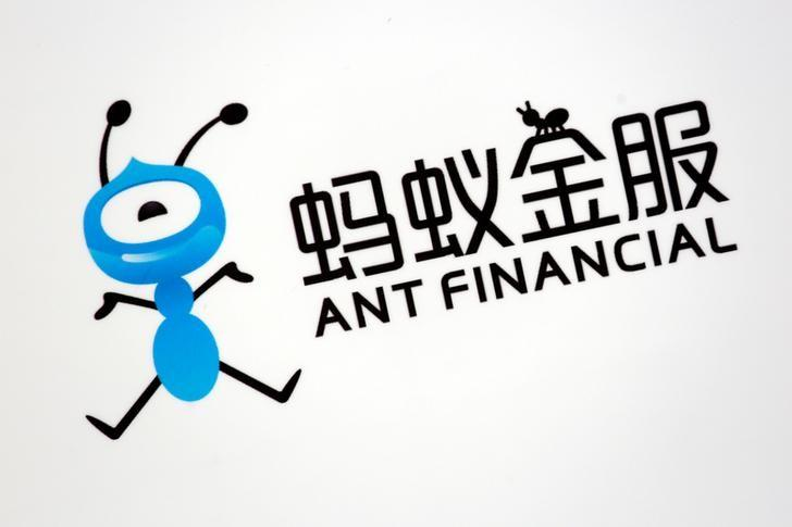 FILE PHOTO: A logo of Ant Financial is displayed at an event of the company in Hong Kong