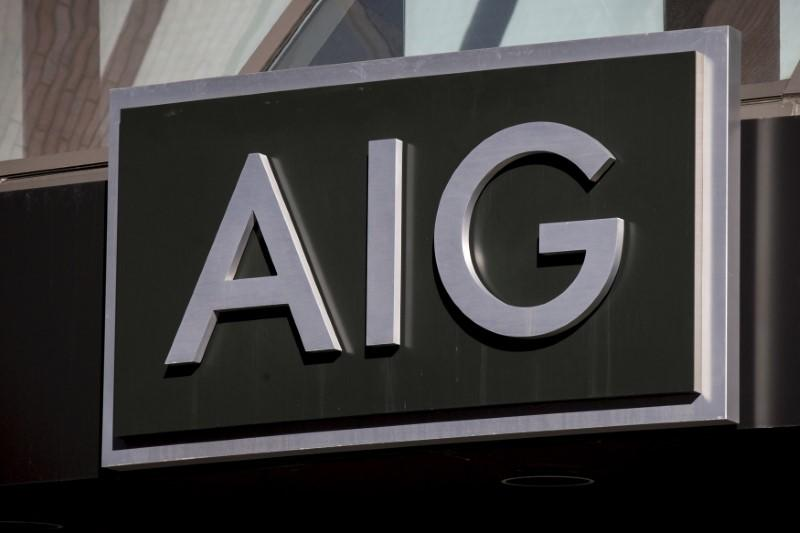 The AIG logo is seen at its building in New York's financial district