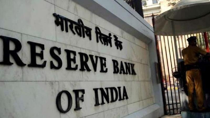 Modi Govt's Outstanding Loans Borrowed From RBI Stands At Rs 6.06 Lakh Crore on January 10: Report