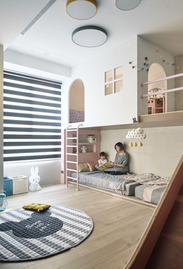 "<p>Just because the home isn't big enough for a playroom doesn't mean it can't be just as cool. Simply design their bedroom in a way that combines sleep and play. <a href=""https://www.haodesign.tw/"" rel=""nofollow noopener"" target=""_blank"" data-ylk=""slk:HAO Design"" class=""link rapid-noclick-resp"">HAO Design</a> built a little adventure-land in this Tapei apartment. You enter through a door disguised as a bookcase, there's a slide, <em>and</em> an upper level ""house."" </p>"