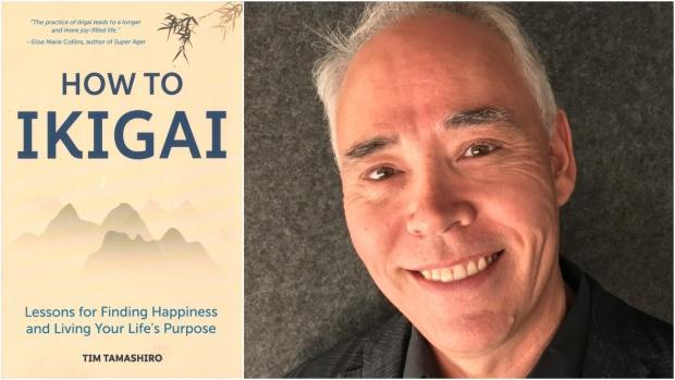 'Live your life's worth': Tim Tamashiro on creating a lifetime of joy