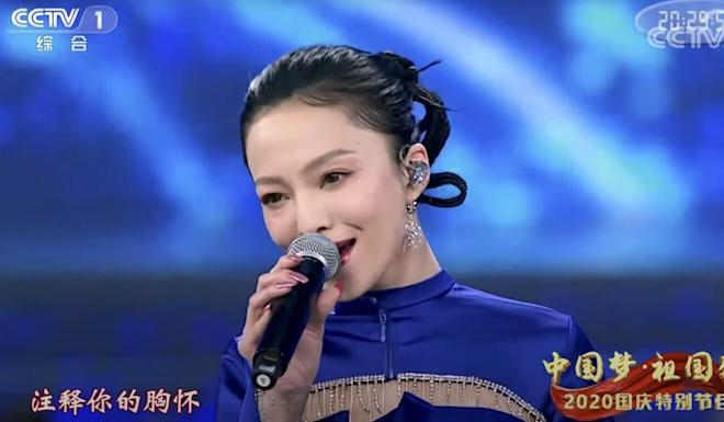 Angela Chang has performed for many years on the mainland. Photo: CCTV