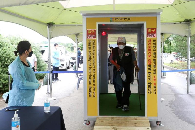 The Latest: South Korea still coping with new virus clusters