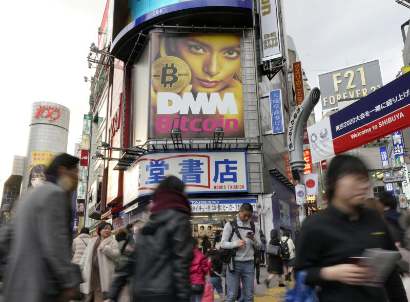 Japan penalizes several cryptocurrency exchanges after hack