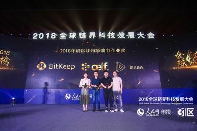 Insee received the 2018 Most Impactful Blockchain Project Award
