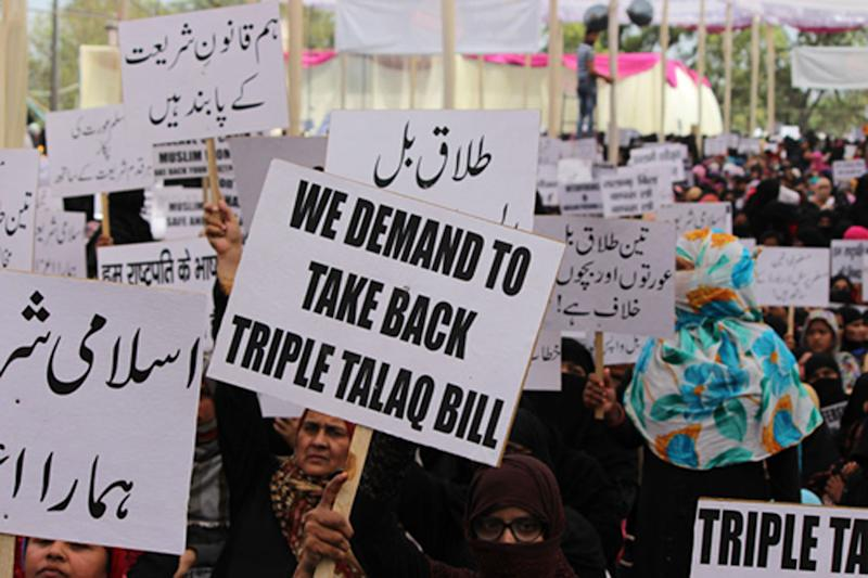 Muslim Women Stage Silent Protest Against Triple Talaq Bill in Lucknow