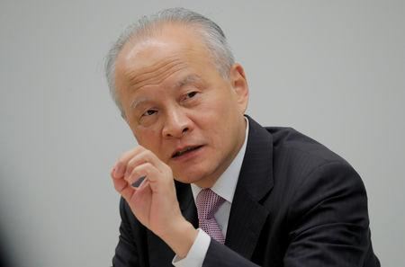 China's ambassador to the United States Cui Tiankai responds to reporters questions during an interview with Reuters in Washington, U.S., November 6, 2018. REUTERS/Jim Bourg/Files