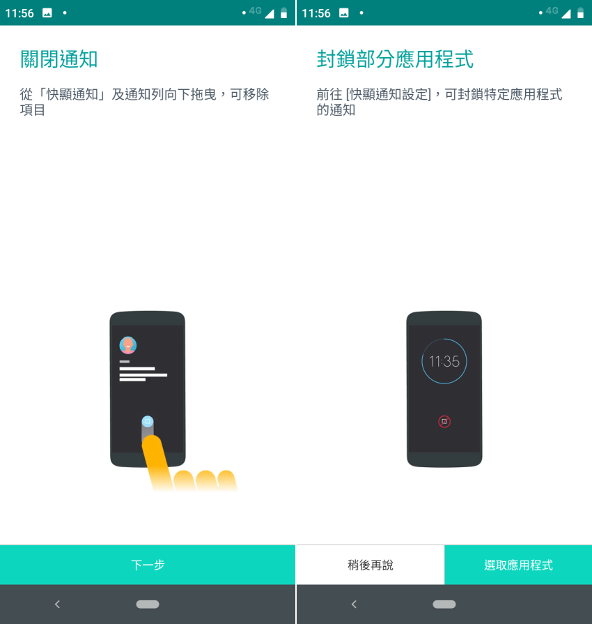 MOTO One 畫面 (ifans 林小旭) (19).png