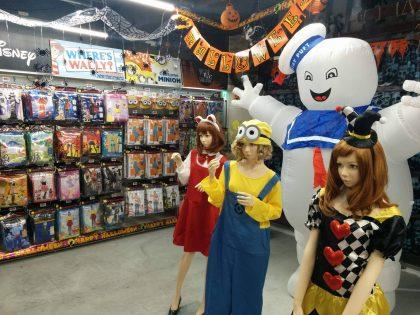 (Photo: Don Quijote Japan via Facebook)