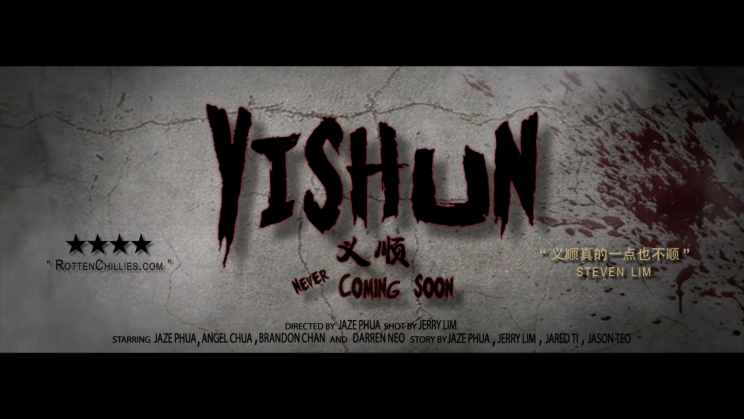 Screenshot from 'If Yishun were a movie' video (Photo: JUO Productions)