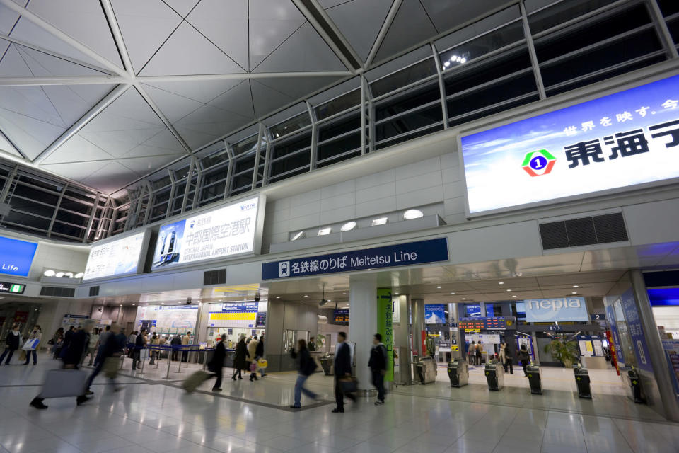 <p>Central Japan International Airport is famously shaped in the style of Japanese origami with a terminal shaped like a narrow T with three piers from the central ticketing hall. <em>[Photo: Getty]</em> </p>