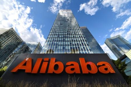 Alibaba sign is seen outside its Beijing headquarters