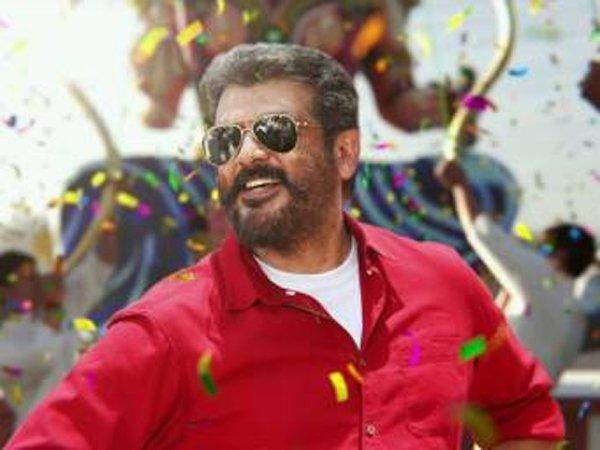 tamilrockers 2019 new movie viswasam download