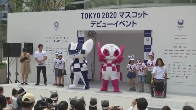 The official blue and pink mascots of the 2020 Olympic Games and Paralympics have made their debut in Tokyo.