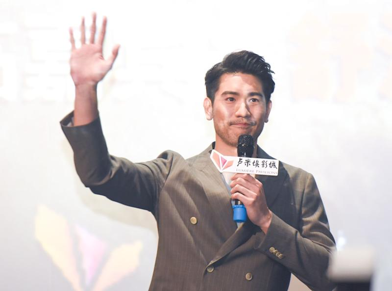 Godfrey Gao at an event in China