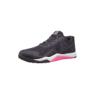 """<p><strong>Reebok</strong></p><p>amazon.com</p><p><strong>37.55</strong></p><p><a href=""""http://www.amazon.com/dp/B01G3S4DY6?tag=syn-yahoo-20&ascsubtag=%5Bartid%7C2141.g.22749024%5Bsrc%7Cyahoo-us"""" rel=""""nofollow noopener"""" target=""""_blank"""" data-ylk=""""slk:SHOP NOW"""" class=""""link rapid-noclick-resp"""">SHOP NOW</a></p><p>This cross training pick is the closest you'll get to a sneaker that can and should also log considerable mileage. With just the right balance between rigid (perfect for lifting) and comfort (ideal for jogging), you can <strong>easily run a few hundred miles in these Reebok kicks without needing to swap out your sneakers. </strong>This makes it perfect for the days when you're feeling indecisive at the gym.<br></p><p>""""These are perfect if you like to mix up your routine with a variety of workouts,"""" says an <a href=""""https://www.amazon.com/"""" rel=""""nofollow noopener"""" target=""""_blank"""" data-ylk=""""slk:Amazon"""" class=""""link rapid-noclick-resp"""">Amazon</a> customer. """"Great stability in lateral movements, and the wide last makes them good for weightlifting.""""</p>"""