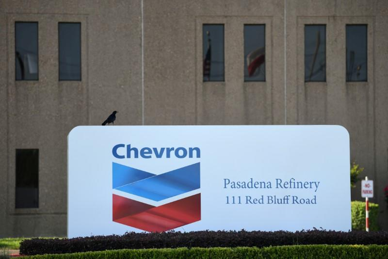 FILE PHOTO: An entrance sign at the Chevron refinery, located near the Houston Ship Channel, is seen in Pasadena