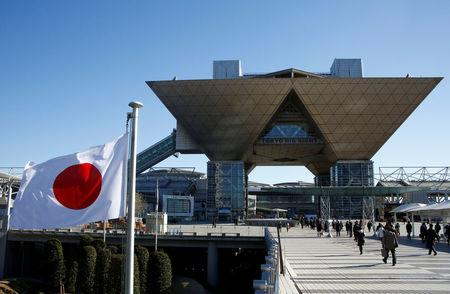 Tokyo Big Sight is pictured in Tokyo