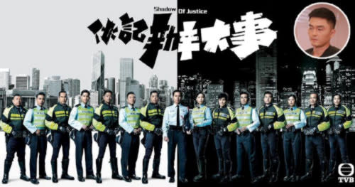 Mat was conspicuously absent in the promotional poster of the series.