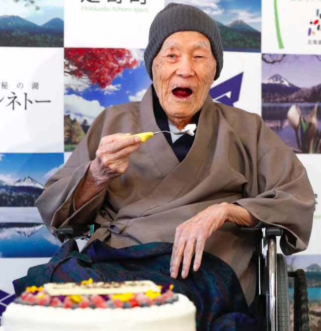 <em>Masazo Nonaka is officially the world's oldest living man (PA)</em>
