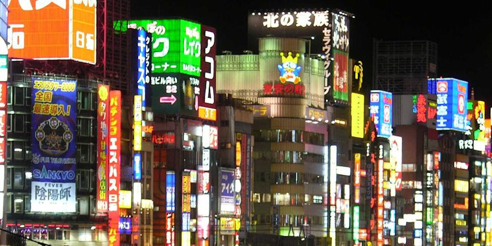 Shinjuku seen at night
