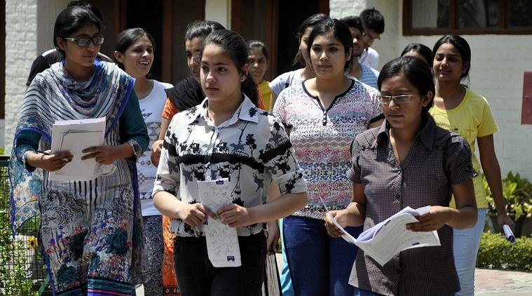Check status of board, competitive, recruitment exams