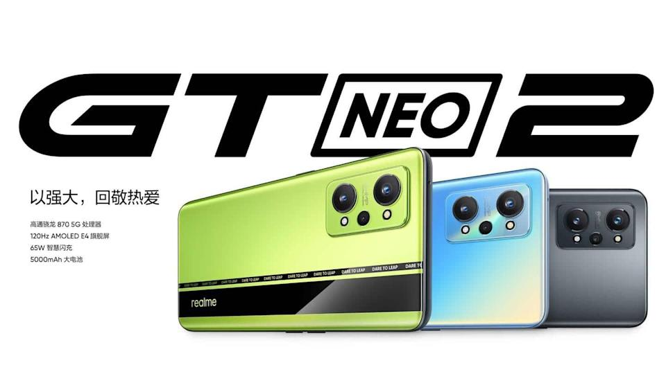 Realme GT Neo2, with a 120Hz AMOLED display, goes official